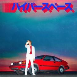 Beck - Hyperspace LP