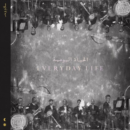 Coldplay - Everyday Life 2LP